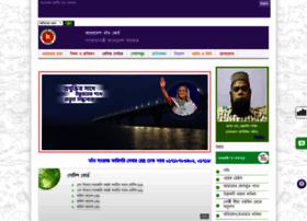 bhb.gov.bd