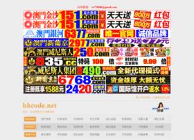 bhcode.net