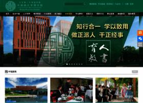 bhi.edu.cn