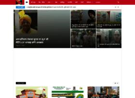 bhiwanihalchal.com