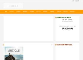 bhkaec.org.hk