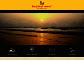 bhojohorimanna.com