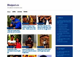bhojpuri.anjoria.com