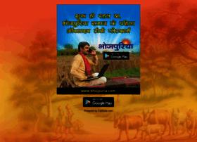 bhojpuria.com