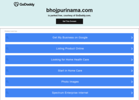bhojpurinama.com