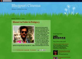 bhojpuritrade.blogspot.in