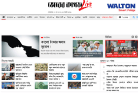 bhorerkagoj.net