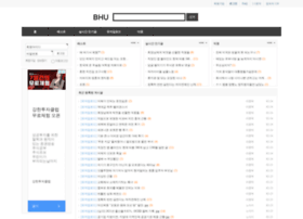 bhu.co.kr
