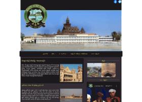 bhujnagarpalika.org
