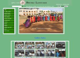 bhumij.com