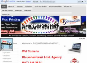bhuvaneshwariad.com