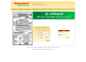 bhuvaneshwarimatrimony.com