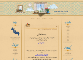 bi-bahane.blogfa.com