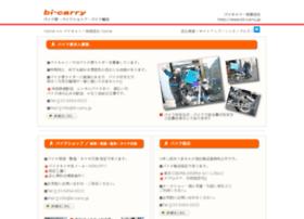 bi-carry.jp