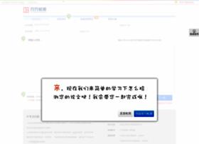 bi-ye.net