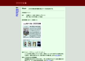 bi3.jp