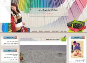 bia2bkhar.blogfa.com