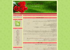 bia2gta5.samenblog.com