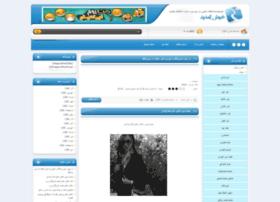 bia2hamechi.sabablog.com