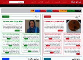 bia2safa.net