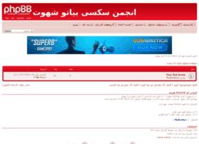 Bia2shahvat.lifeme.net