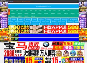 bianews24.com