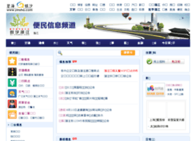 bianmin.yinsha.com