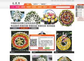 biao45.com