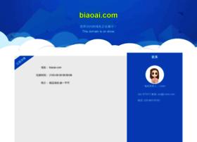 biaoai.com