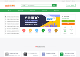 biaomian.com.cn