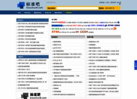 biaozhun8.com