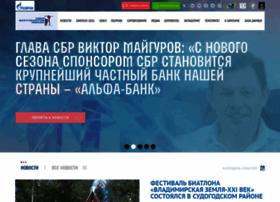 biathlonrus.com