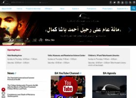 bibalex.org