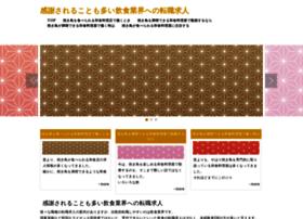 bibata-arts-africains.com