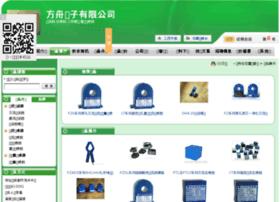 bibby.gkzhan.com