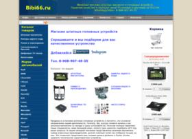 bibi66.ru
