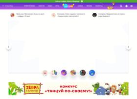 bibigon.ru
