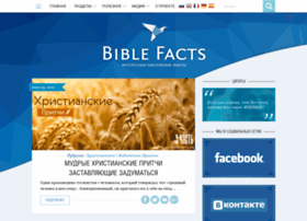 bible-facts.ru