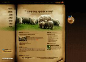 bible.watv.org