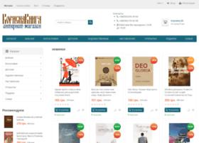 biblebooks.com.ua