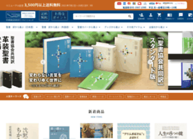 biblehouse.jp