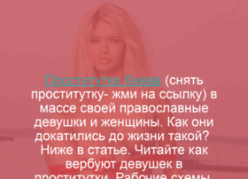 biblicalstudies.ru