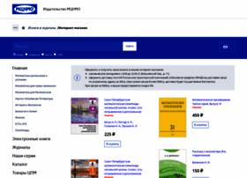 biblio.mccme.ru