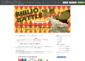 bibliobattle-in-tokushima.jimdo.com