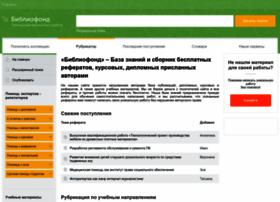 bibliofond.ru