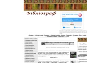 bibliograph.com.ua