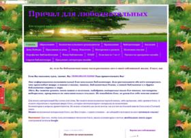 bibliokniga115.blogspot.kr