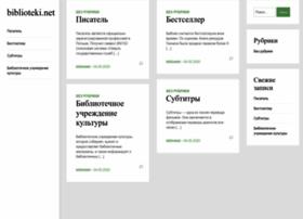 biblioteki.net