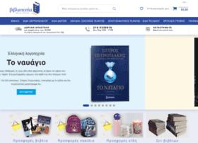 bibliotopia.gr