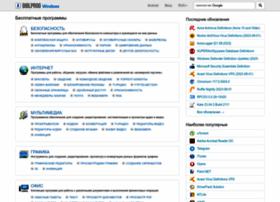 biblprog.org.ua